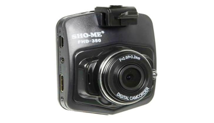 Модель FHD-350