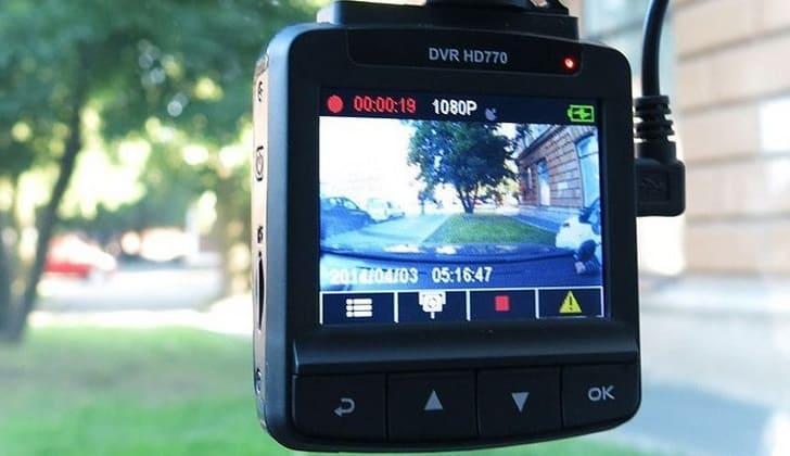 Автомобильный регистратор PARKCITY HD 770