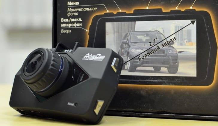 Авторегистратор AdvoCam FD Black-GPS