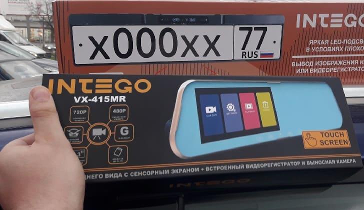 Авторегистратор Intego VX-415MR