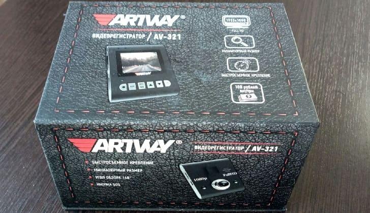 Гаджет Artway AV-321