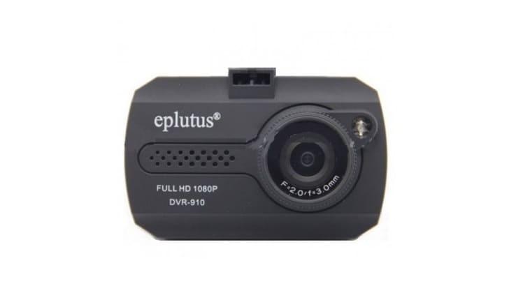 Гаджет модели Eplutus DVR 910