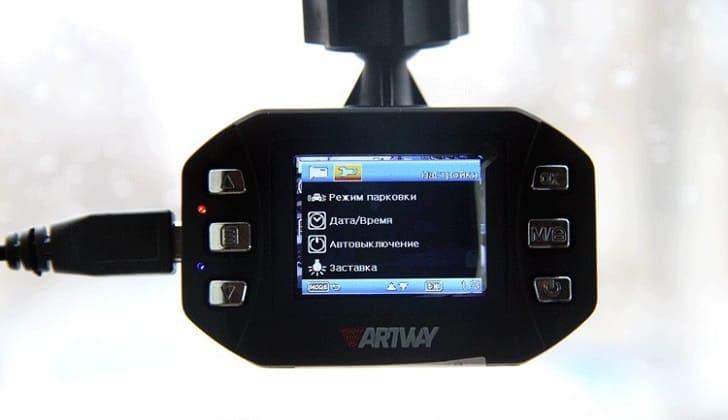 Компактный Artway AV-338