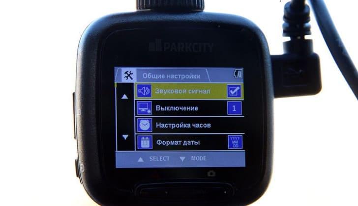Лучший и недорогой ParkCity DVR HD-592