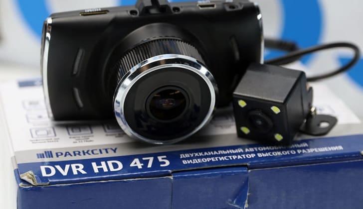 Модель PARKCITY HD 475