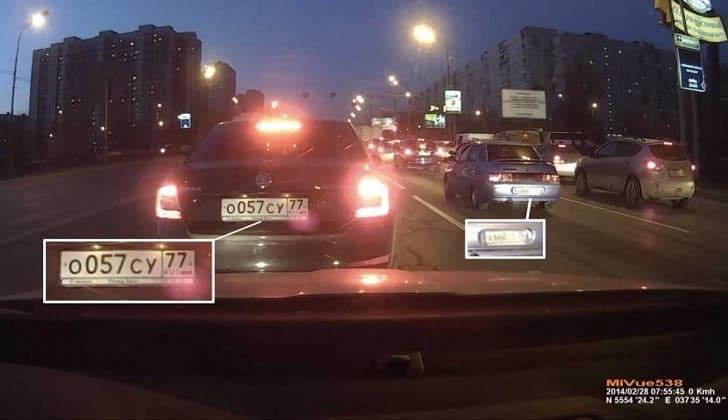 В HD разрешении номерные знаки впереди идущего авто