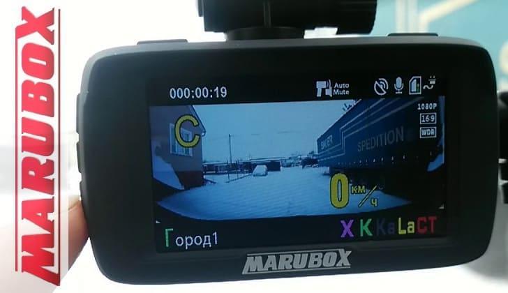 Видеорегистратор модели Marubox M600R