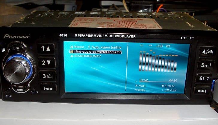 Аудиосистема читает формат MP3