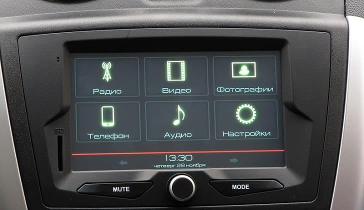 АвтоВАЗовская сенсорная магнитола
