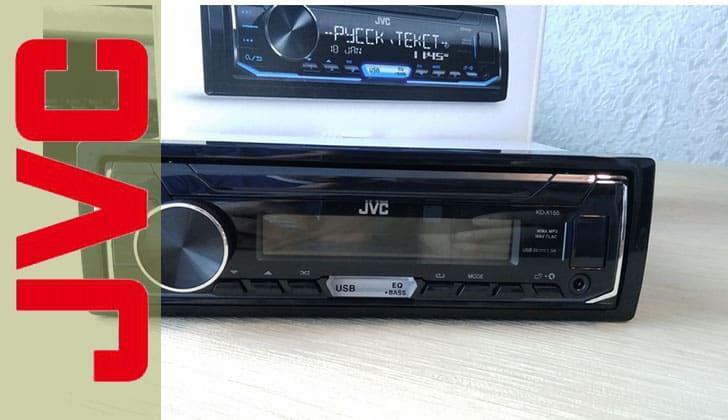 Автомагнитола JVC KD X155