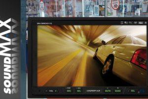 Автомагнитола Soundmax (Саундмакс) SM- CMMD6511G