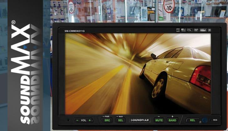 Автомагнитола Soundmax SM CMMD6511G