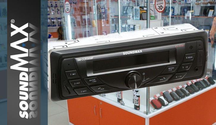 Автомагнитола Soundmax SM CRR3058F