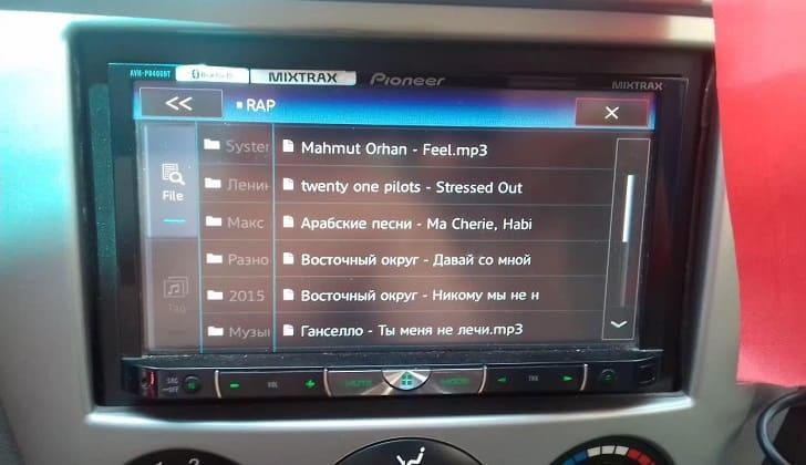 MP3 файлы считываются автомагнитолой