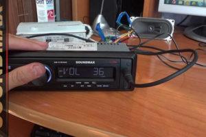Инструкция по настройке автомагнитолы Soundmax SM-CCR3053F (Саундмакс)