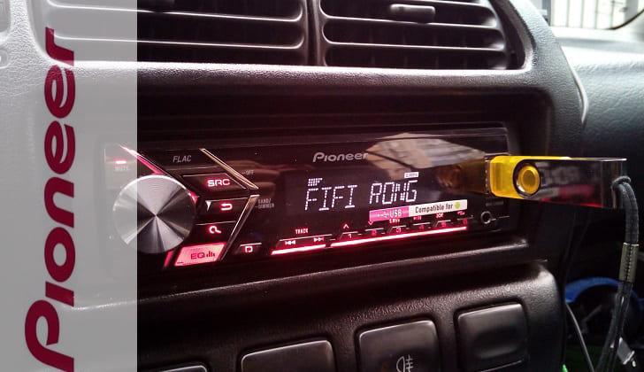 Магнитола в авто Pioneer MVH-S100UB