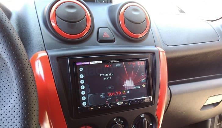 Многофункциональная акустическая система