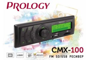 Обзор популярной автомагнитолы Prology (Пролоджи) CMX-100