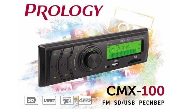 Модель CMX-100