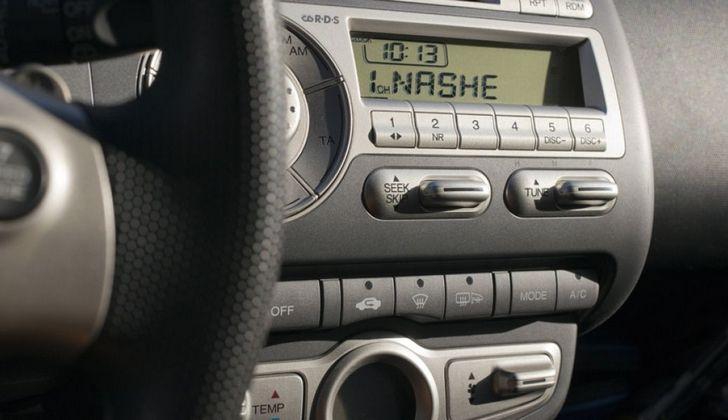 Название радиостанции