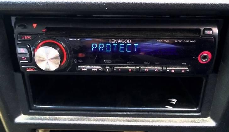 Ошибка Protect