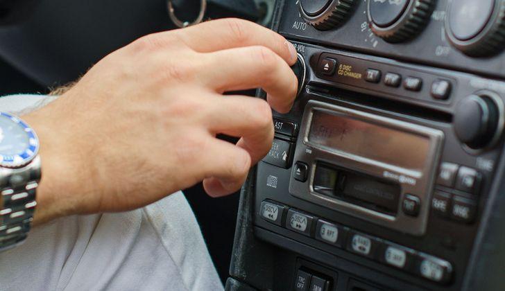 Настройка радиоприемника