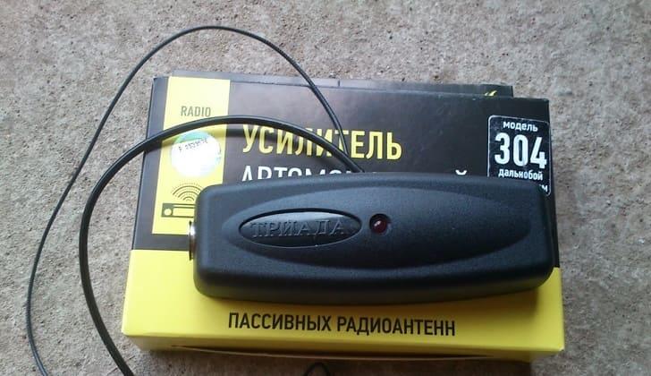 Радиоприбор Триада-304