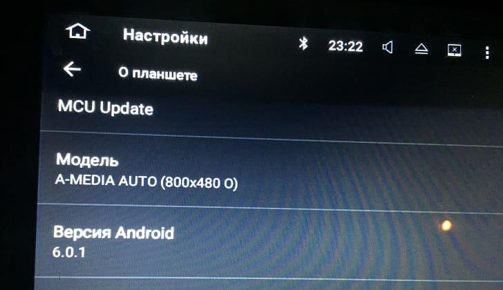 Версия Android 6 0 1
