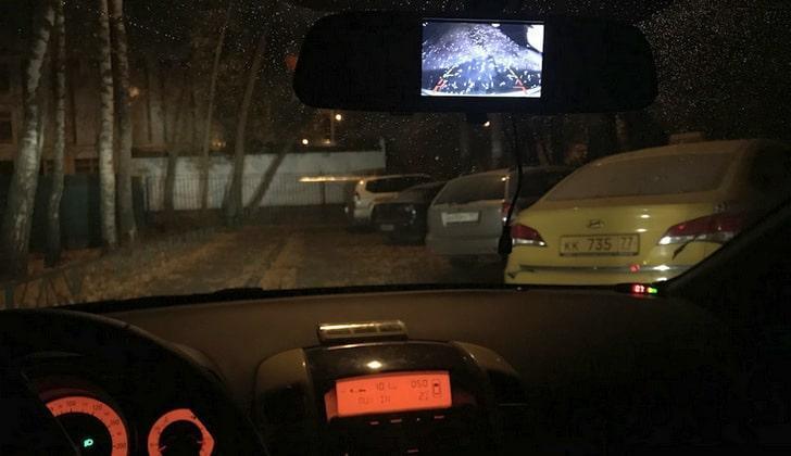 Парковка ночью