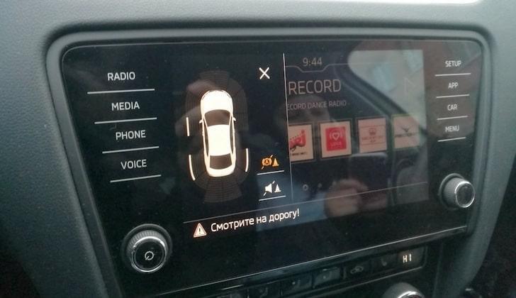 Пищание парковочного радара