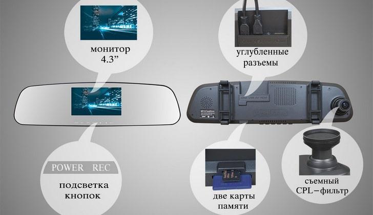 Регистратор Trendvision MR710GP