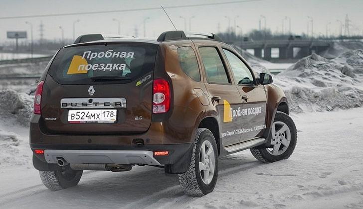 Штатная комплектация Renault