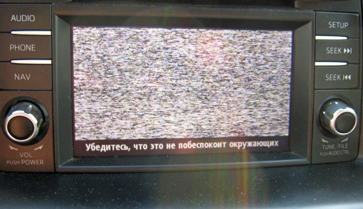 Помехи видеокамеры авто