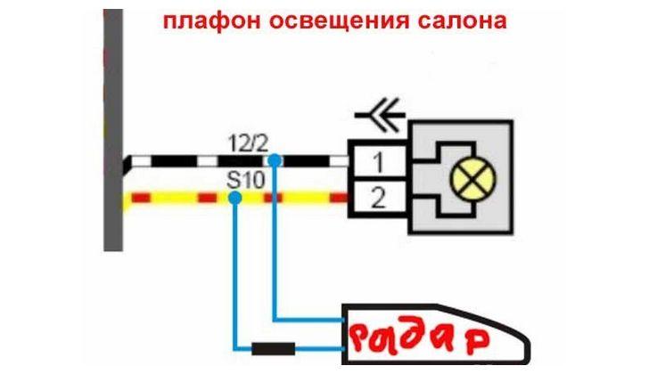 Схема питания от лампы
