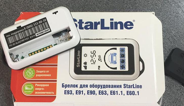 Брелок StarLine без батарейки на коробке