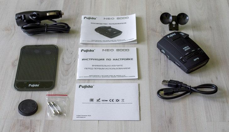 Комплект поставки Fujida