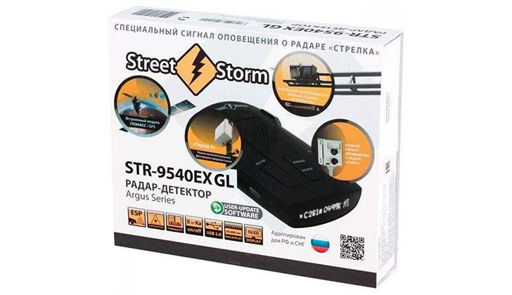 Коробка от радара Street Storm