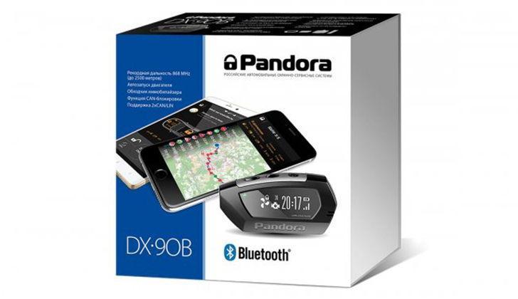 Коробка от сигнализации Pandora DX-90B