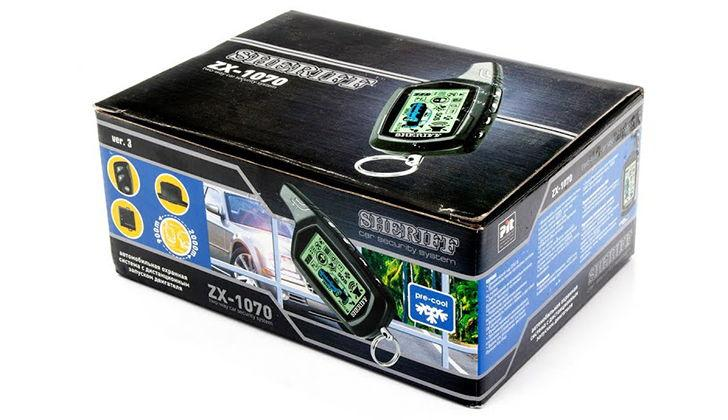 Коробка Sheriff ZX-1070