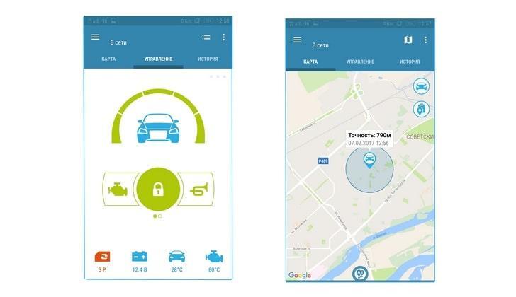 Мобильное приложение Starline