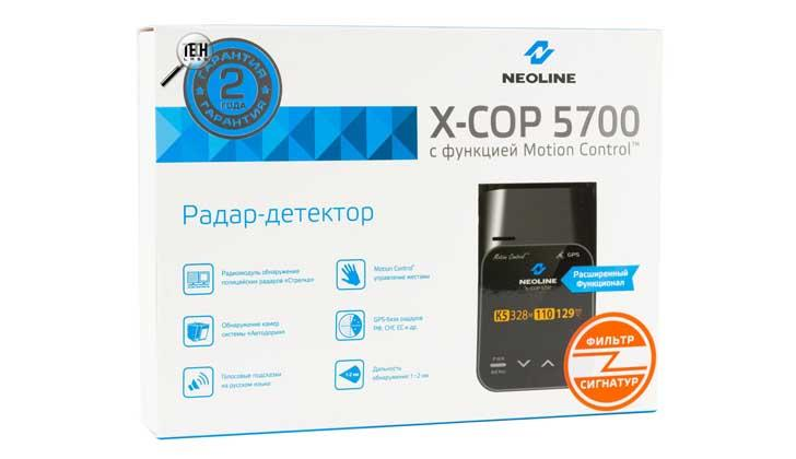 Neoline X-Cop 5700 в упаковке