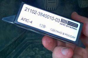 Где находится иммобилайзер Chevrolet Niva (ВАЗ-2123) и как его отключить