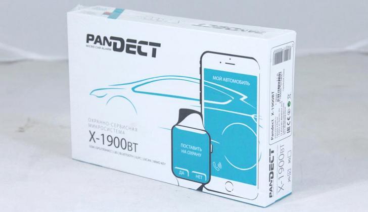 Сигнализация Pandect