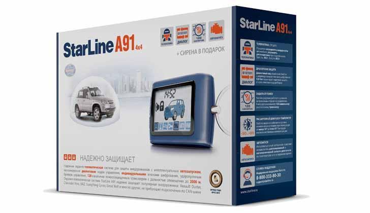 Starline А91 в коробке
