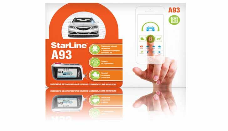 StarLine A93 2CAN+2LIN в упаковке