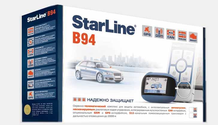 Starline B94 в коробке