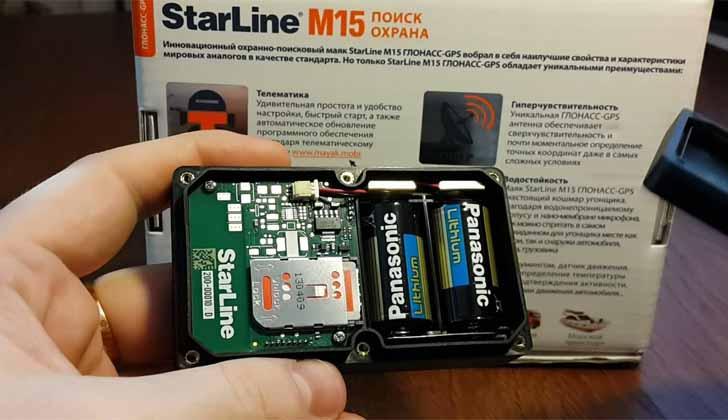 Starline M15 с батарейками