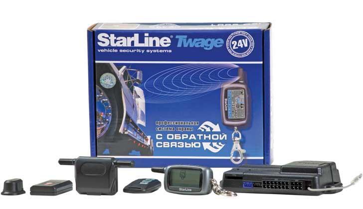 Starline модели 24V