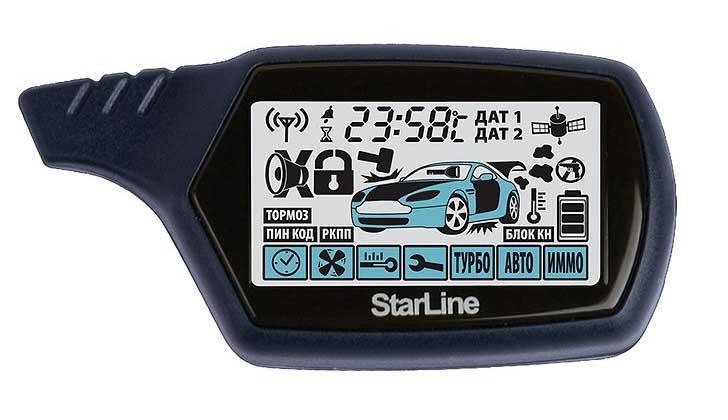 Starline модели B9
