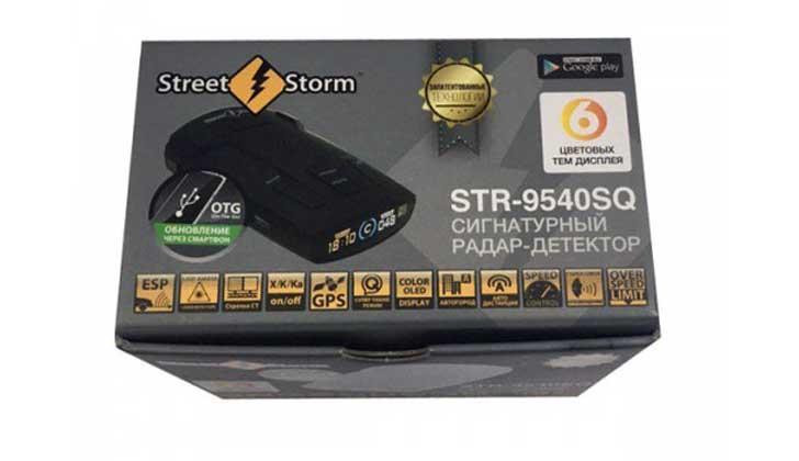 Street Storm STR 9540SQ в коробке